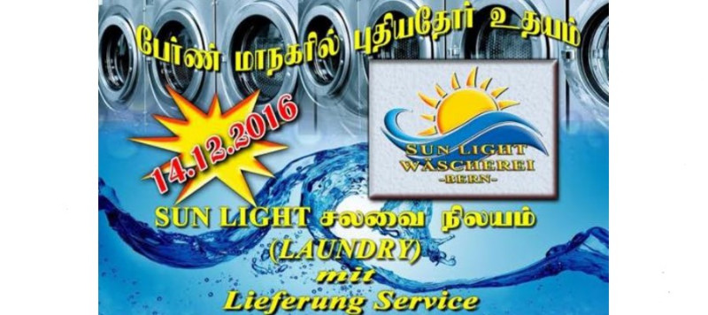 Sun_Light_Wascherei_Laundry_Swiss_tamilpage