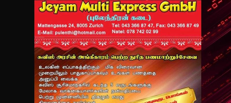 Jeyam_Multi_Express_GmbH_Swiss_tamilpage