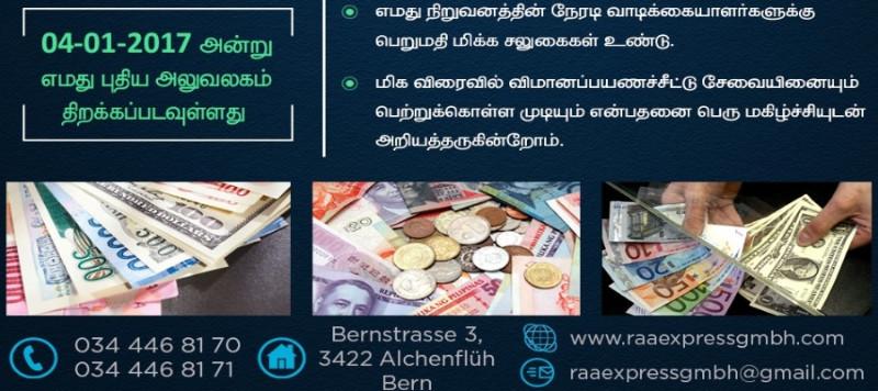 Raa_Express_Swiss_tamilpage2
