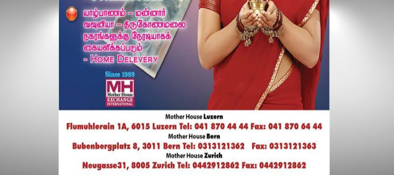 Thai_Veeedu_Mother_House_Swiss_tamilpage2