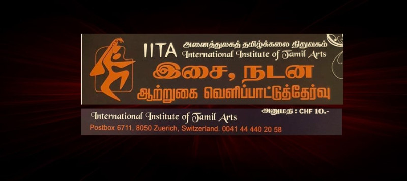 International_Institute_of_Tamil_Arts_Swiss_tamilpage