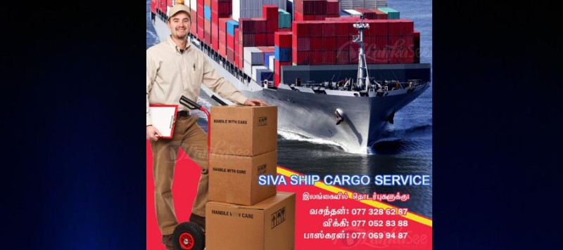 Siva_Ship_Cargo_Service_Swiss_tamilpage1