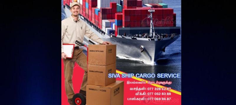 Siva_Ship_Cargo_Service_Swiss_tamilpage1