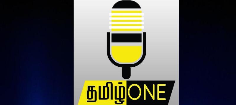 TamilOne_Radio_Swiss_tamilpage1