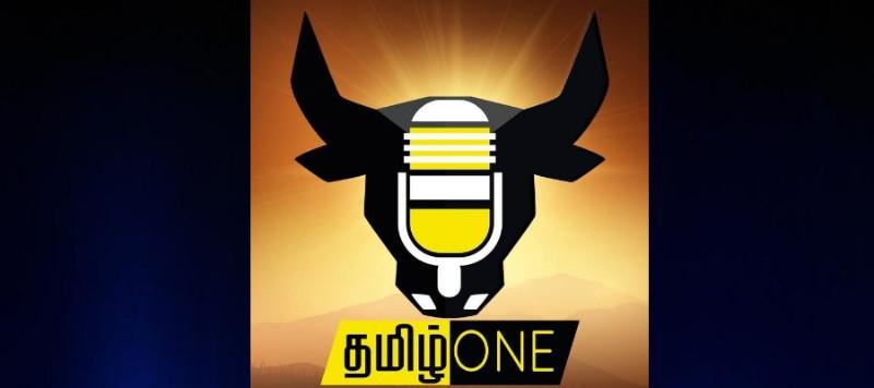 TamilOne_Radio_Swiss_tamilpage2