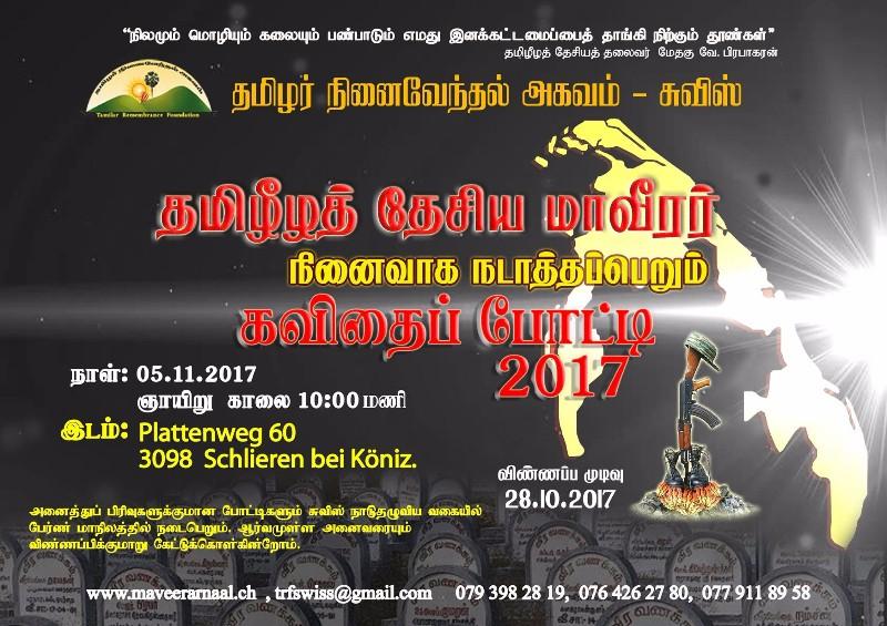 tamilpage_maveerar_speech_2017