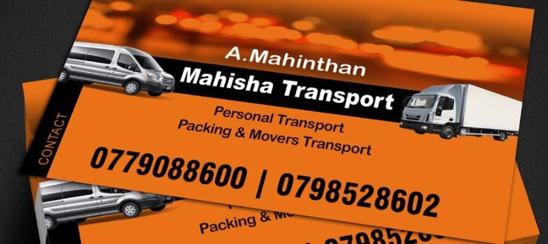 Mahisha-Transport-tamilpage