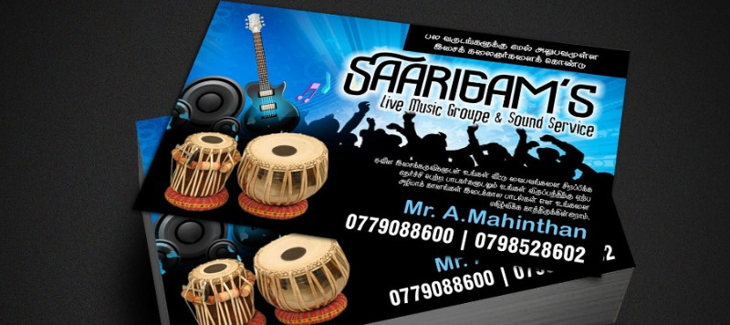 Saarigams_live_music_sound_service_tamilpage