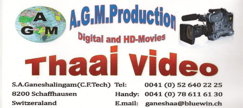 AGM_production_tamilpage