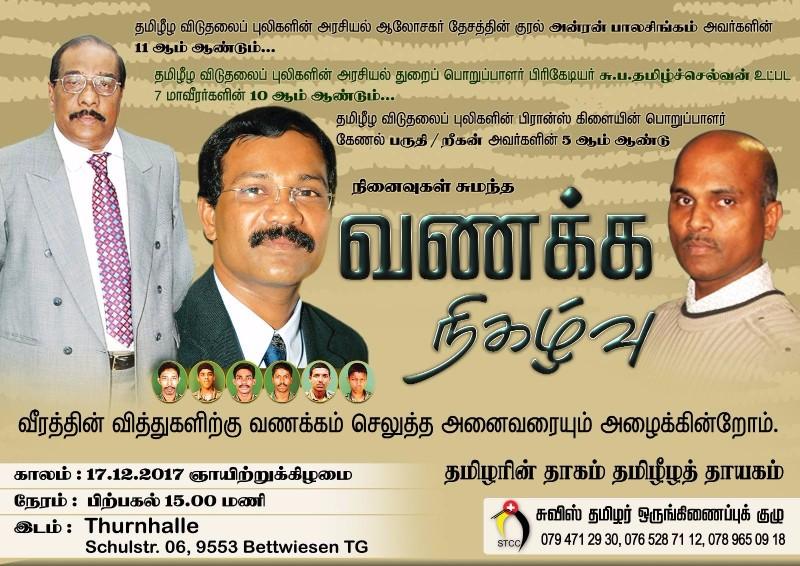 tamilpage_vanakka_nikalvu_tamilchelvan