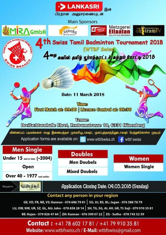 tamilpage_badminton