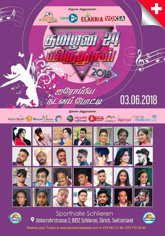 tamilpage_tamilan24_2018