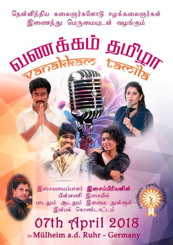 tamilpage_vanakkam_tamilaa