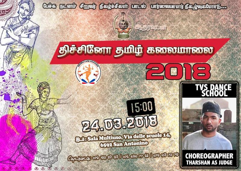 tamilpage_ticinoKlaimalai_2018