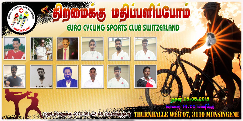 tamilpage_sports_2018