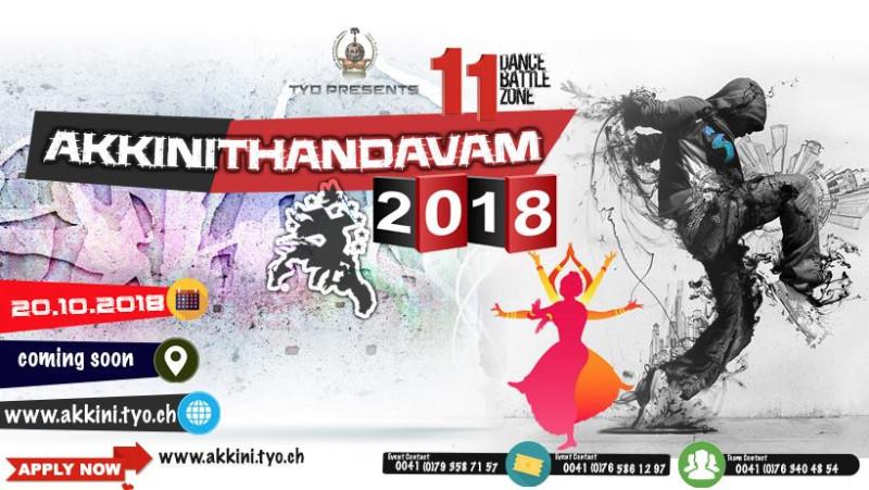 tamillocal_akkinithandavam2018