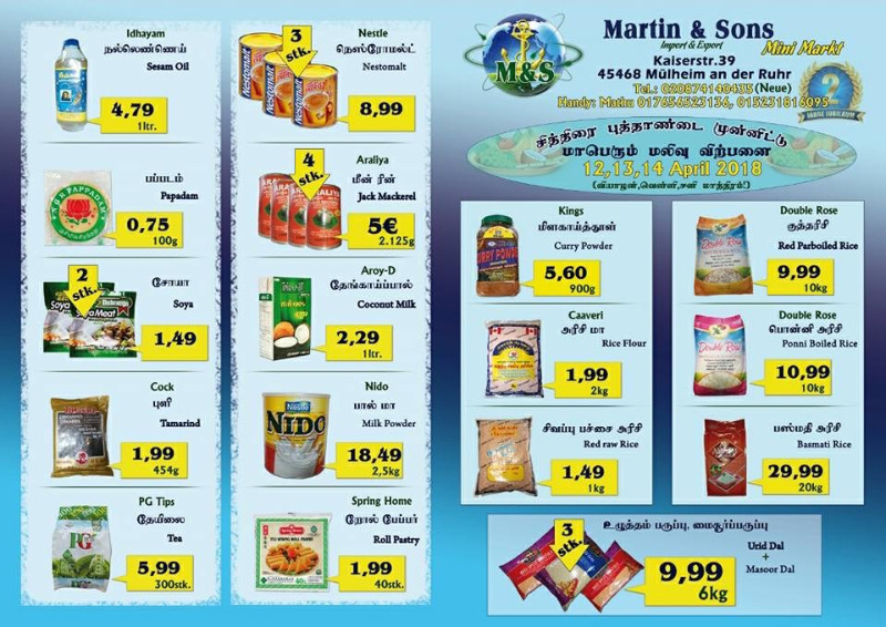 tamillocal_sales_martinsons