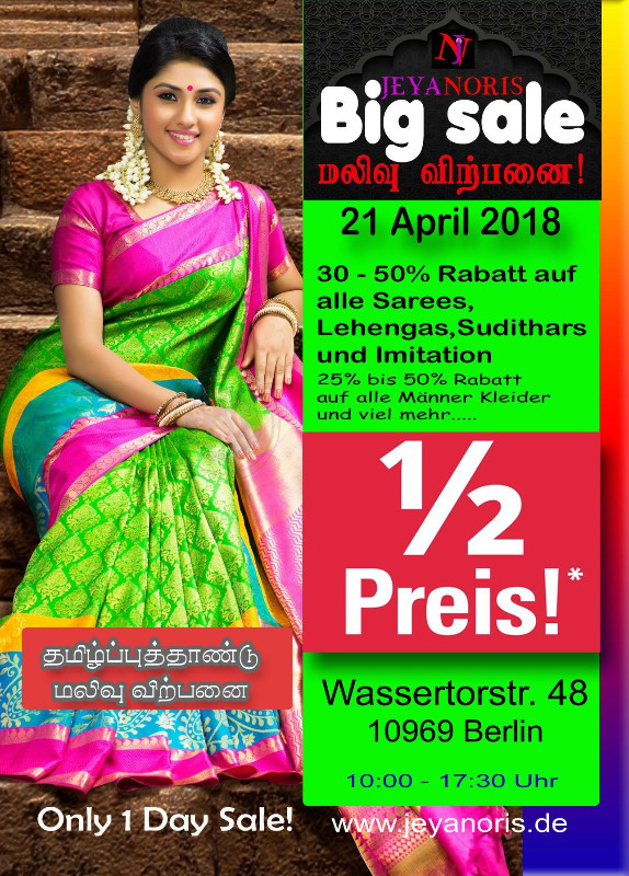 tamillocal_sales_2018