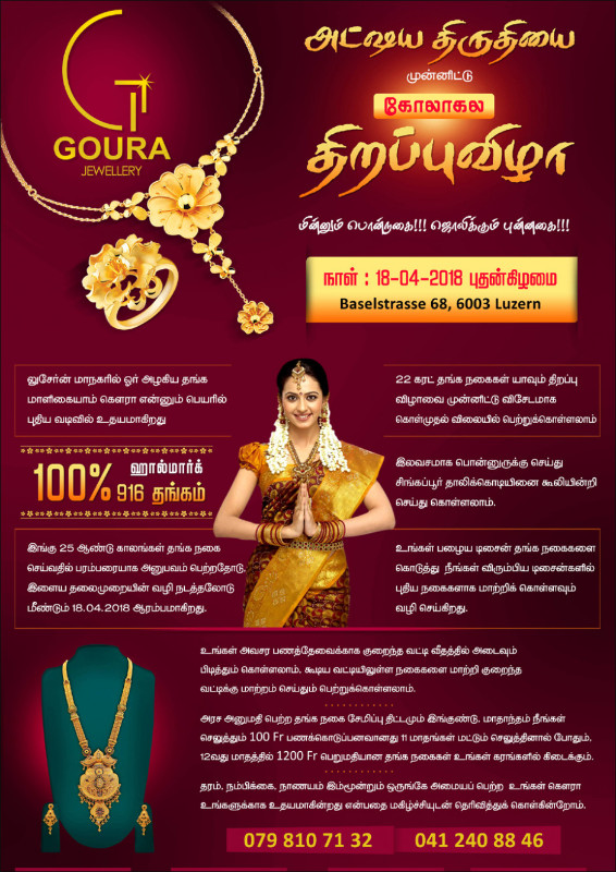 tamilloal_opening_gourajewellery_01