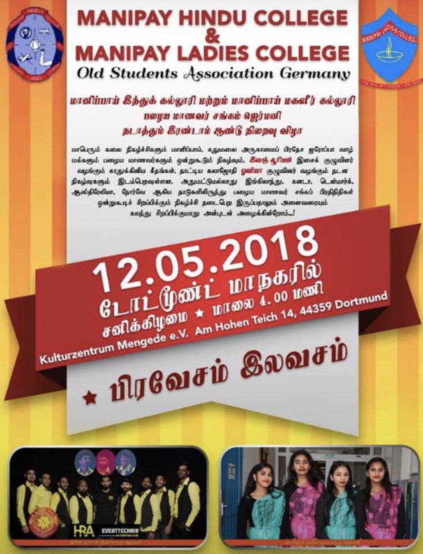 tamillocal_hinducollege_2018
