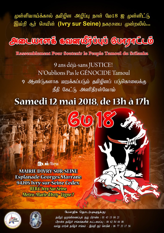 tamillocal_may18_france