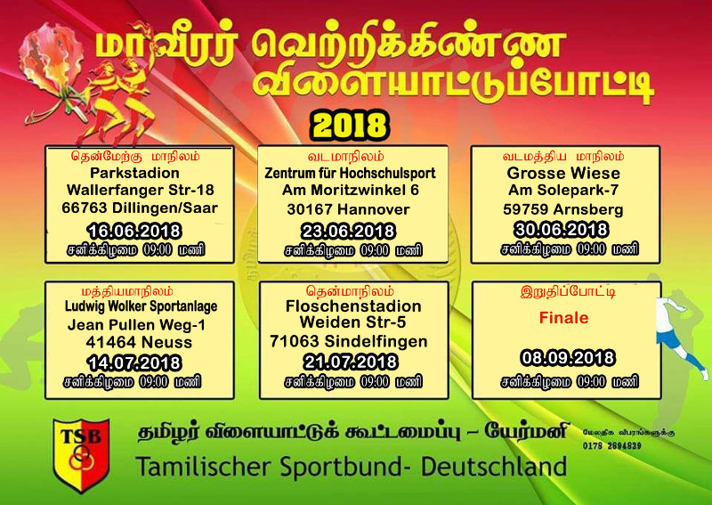 tamillocal_Tamil-Sport-2018-Kopie