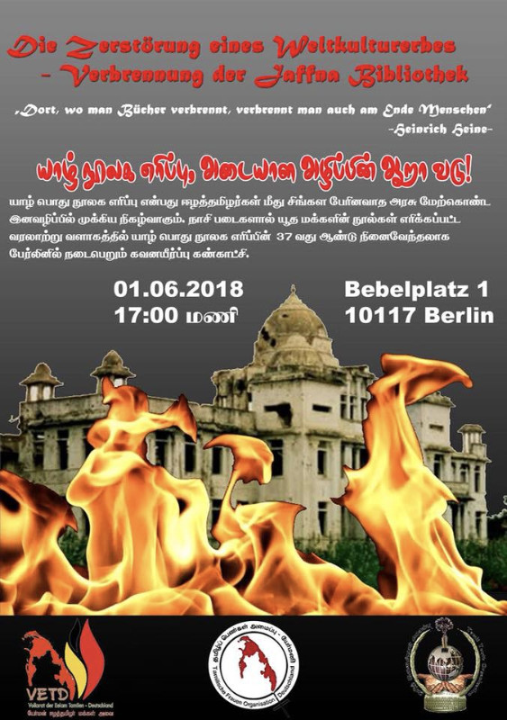 tamillocal_libraryburn_german