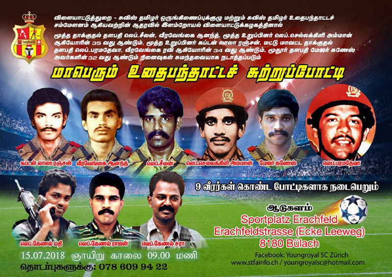 tamillocals_football_match_1