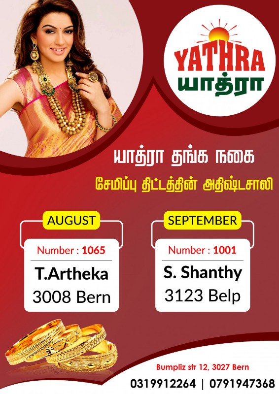 Tamillocal_yathra_01-1