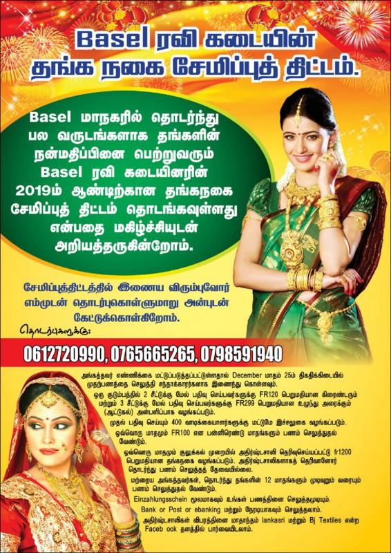 Tamillocal_Baselravi_05