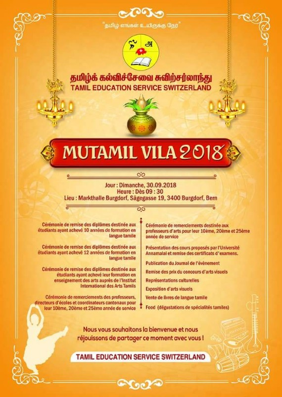 Tamillocal_Muthamil-Vizha_01