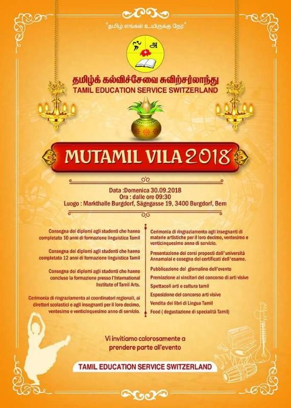 Tamillocal_Muthamil-Vizha_03