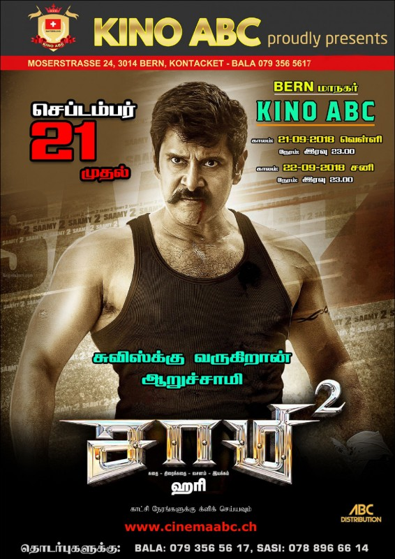 tamillocal_kino_saamy01