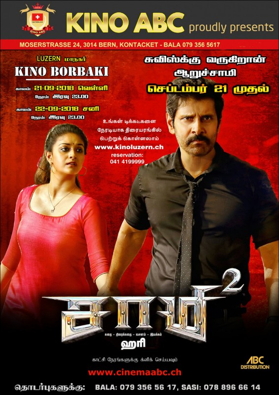 tamillocal_kino_saamy03