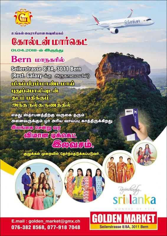 Tamillocals_goldenmarket_04