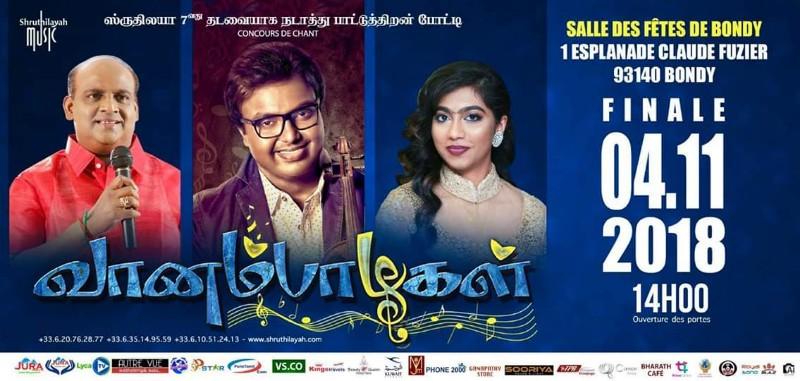 Tamillocal_vanampadigal