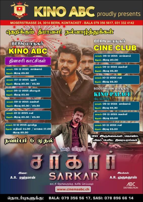 Tamillocal_sarkaar03