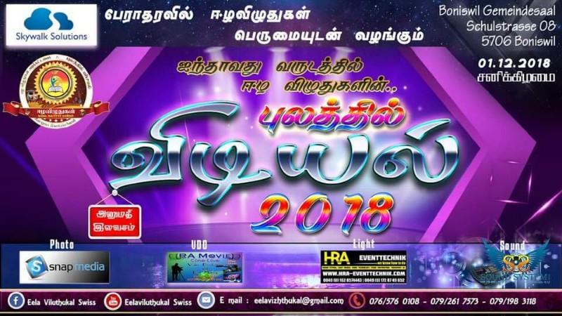 Tamillocal_vidiyal01