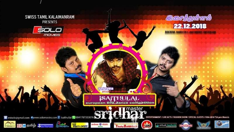 Tamillocal_isaithulal