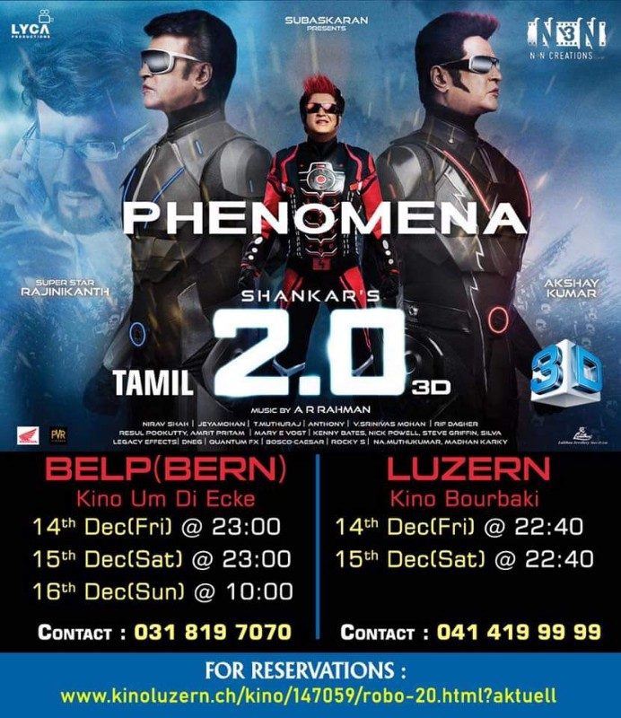 2.0-movie-3d