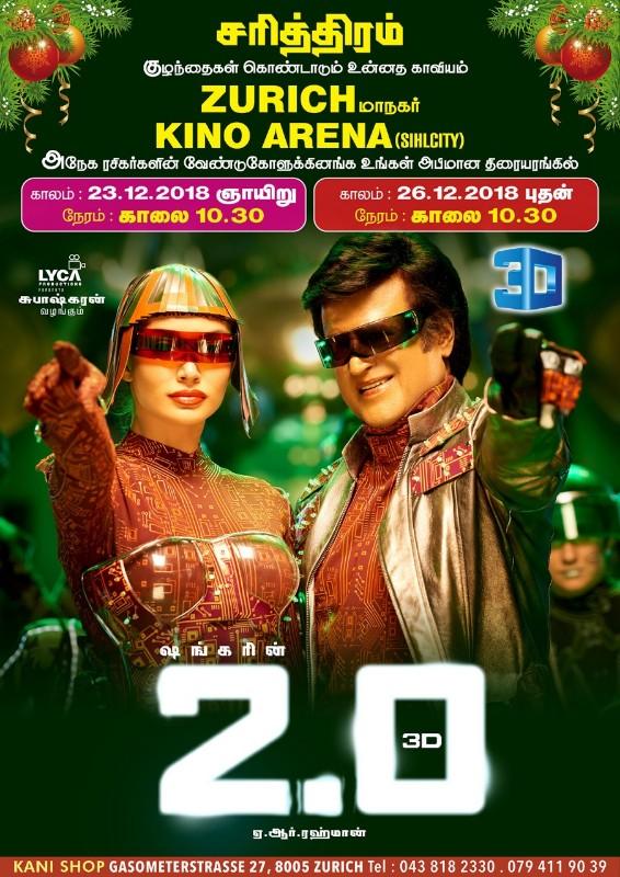 Tamillocal_2.0-movie-zurich