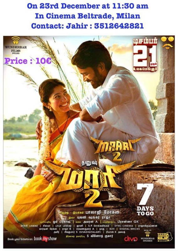 tamillocal-maari-2-movie