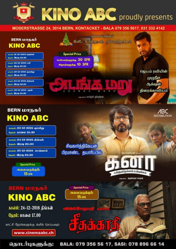 Tamillocal-kino-abc-movies