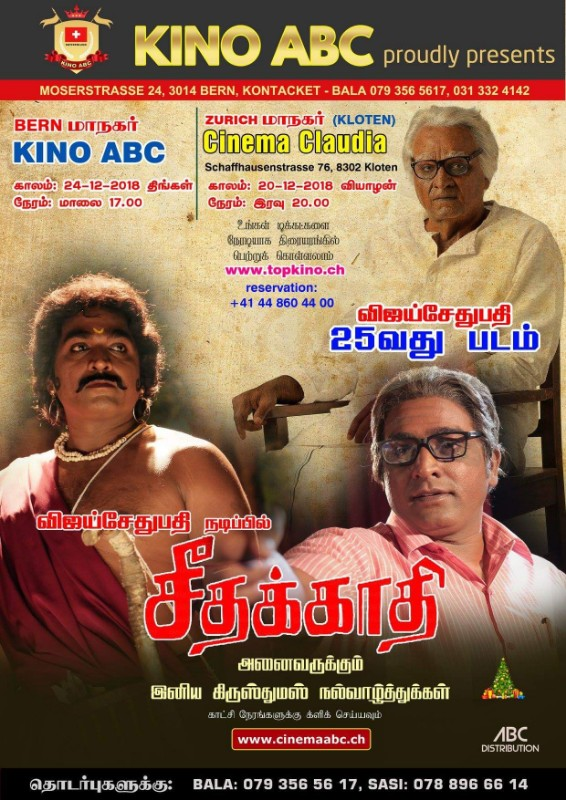 Tamillocal-seethakathi-bern