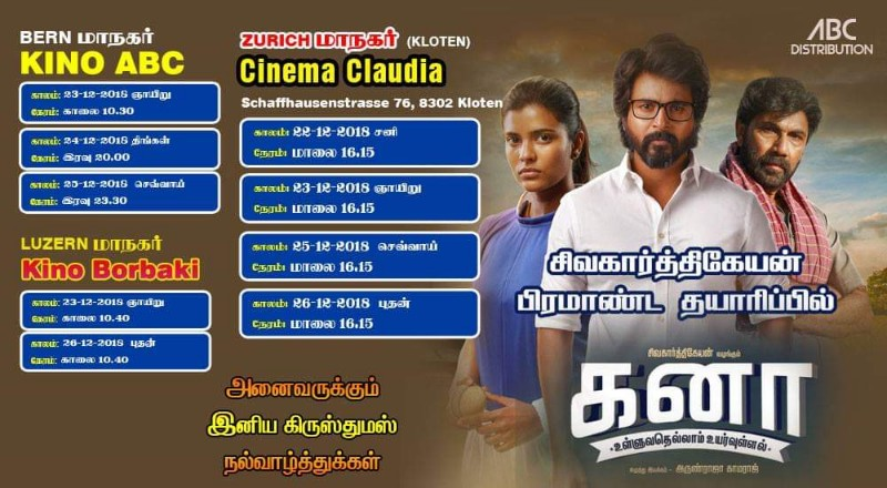 Tamillocal-kanaa-movie