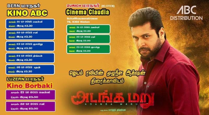 Tamillocal-adanga-maru-movie