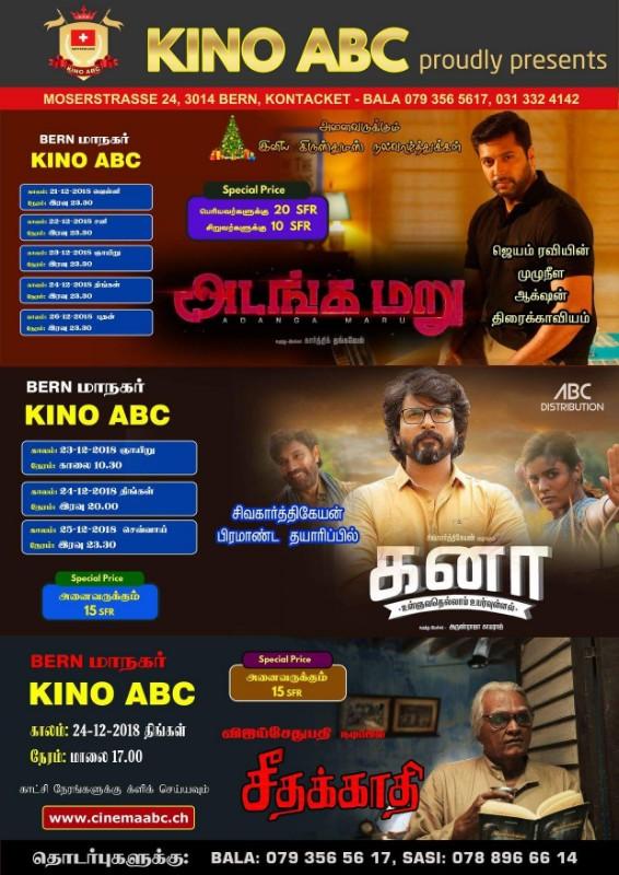 Tamillocal-kino-abc-movies