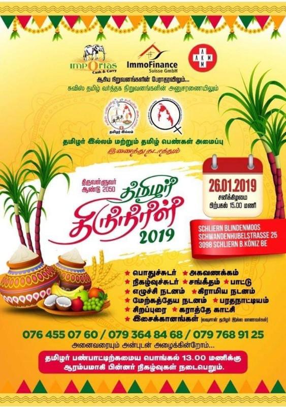 Tamillocals_thamilar-thirunaal-2019