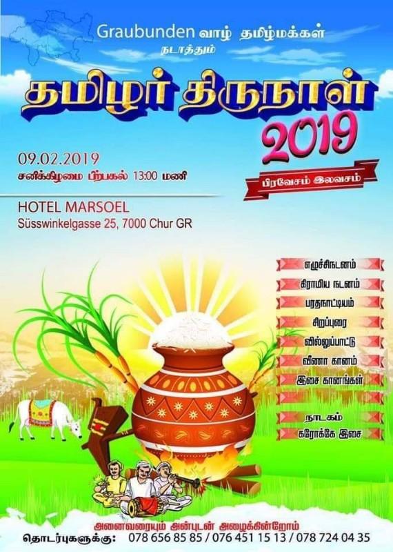Tamillocals_thamilar-thirunaal-2019-2