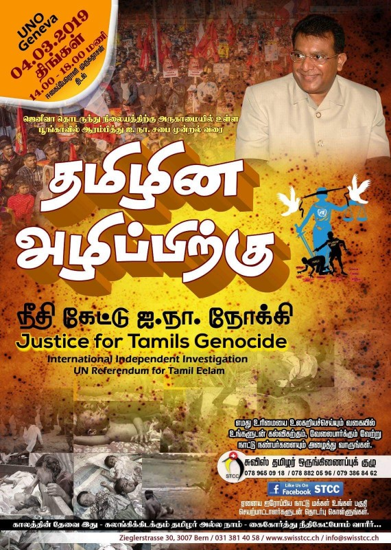 Tamillocals_thamilina_alaipirku